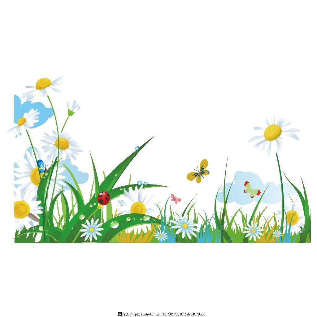 手绘清新花朵元素 春季 万物 绿叶 昆虫 小雏菊 复苏