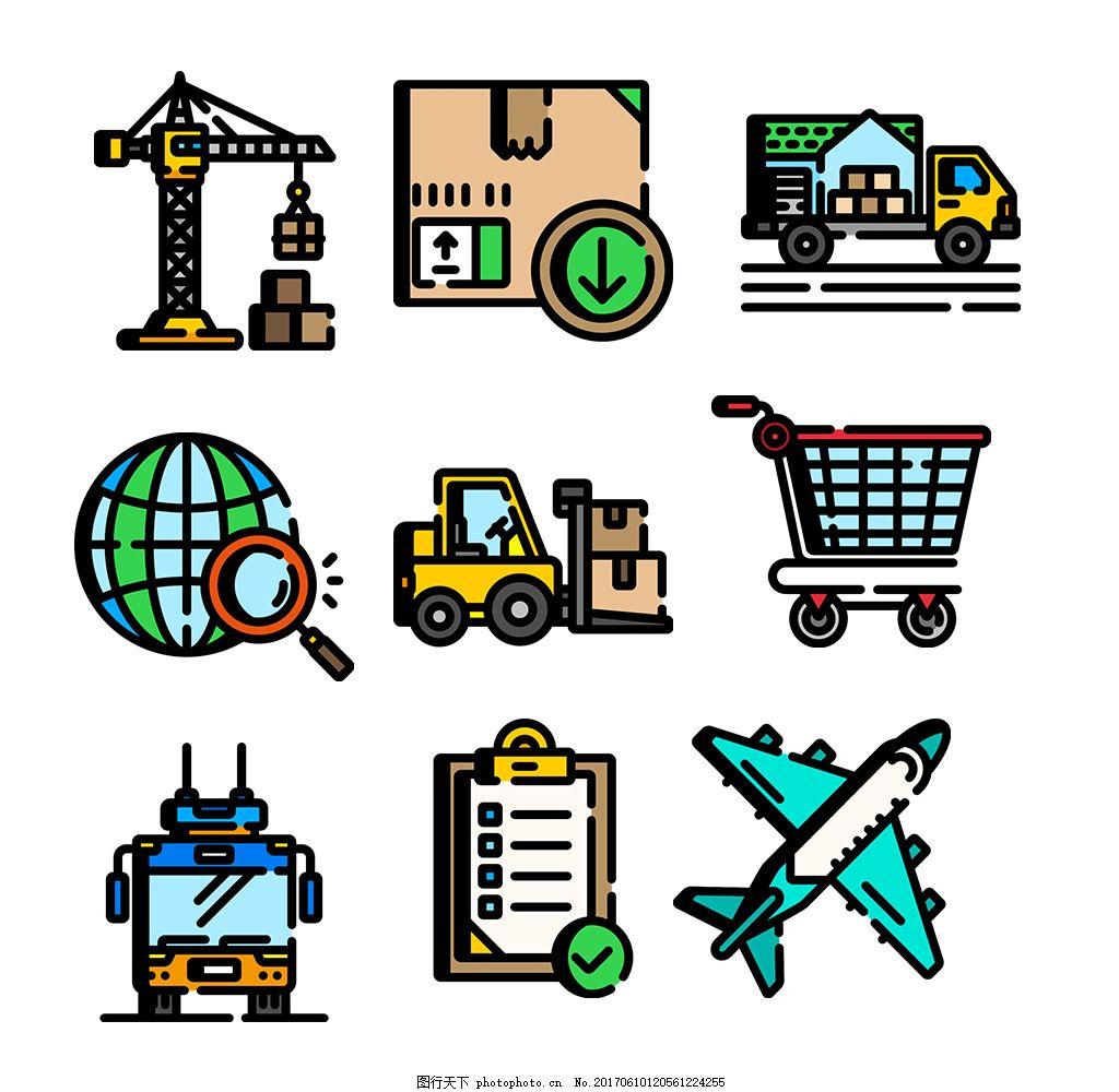 手绘彩色货运图标 扁平图标 创意图标 线性图标 运输图标 快递