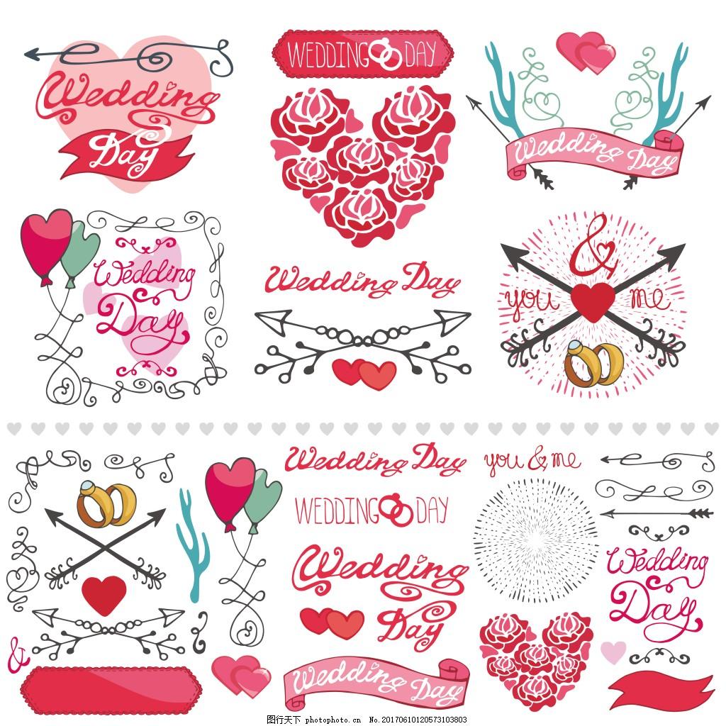 浪漫的爱情图标 唯美 玫瑰花 浪漫 花朵 love 爱情 涂鸦 爱心 图标