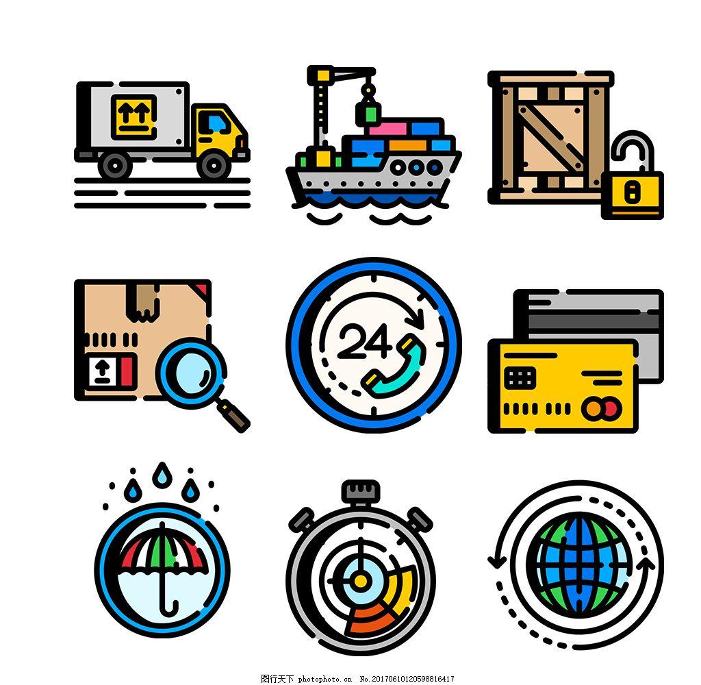 创意手绘运输图标icon 图标icon icon 图标 扁平图标 创意图标 线性