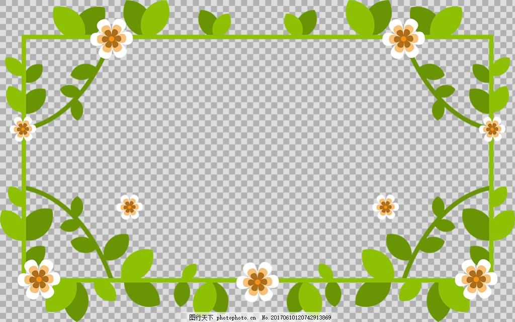 手绘叶子鲜花边框免抠png透明图层素材 春天素材 清新树叶 植物