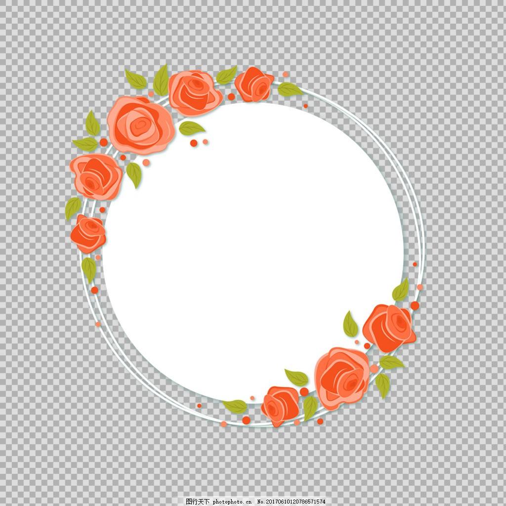 红花圆形花边免抠png透明图层素材 淘宝边框花边 花纹素材 欧式花纹元