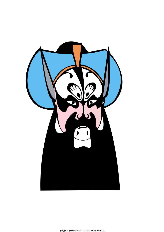 京剧脸谱 脸谱 京剧 古典 中国 胡子 白脸 花旦 线条 纹理 矢量