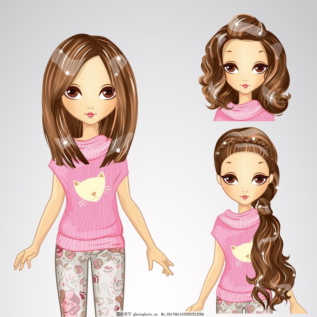 卡通女生造型 发型 长发 卷发 人物 可爱
