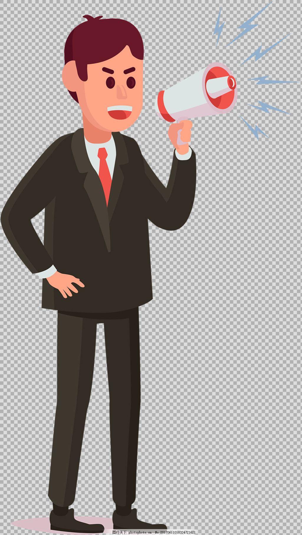 喇叭喊话的商务男士免抠png透明图层素材
