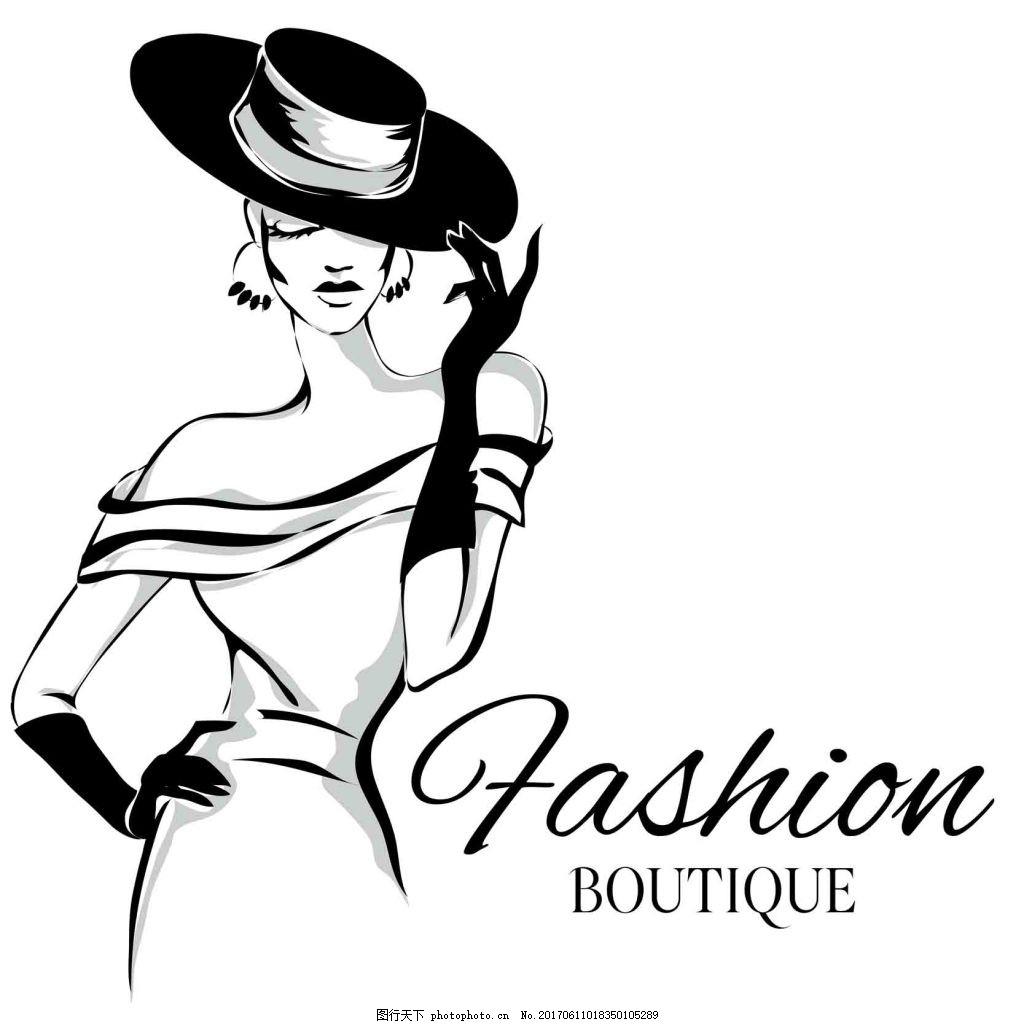 手绘时尚人物 帽子 黑白 时装 模特