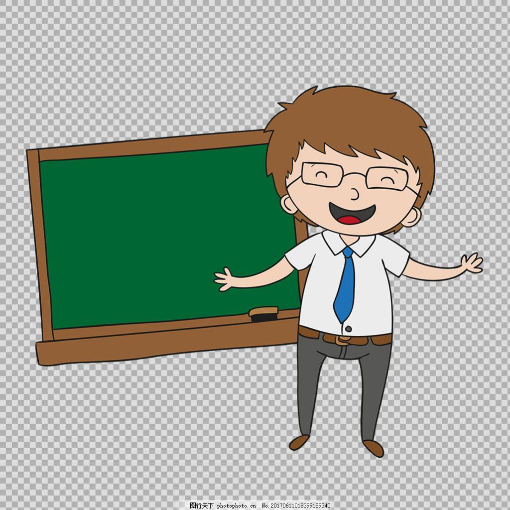 卡通男老师免抠png透明图层素材