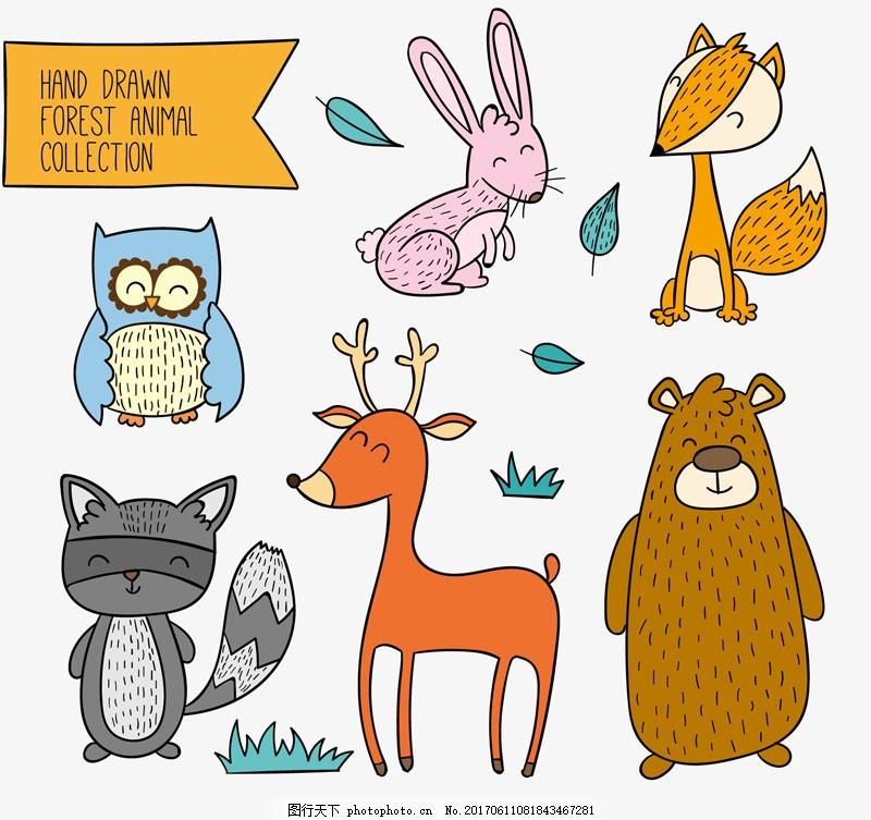 6款彩绘笑脸森林动物矢量