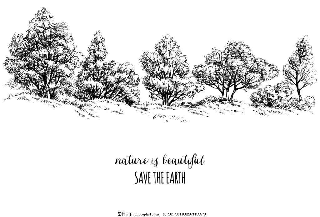 素描大树插画 黑白 手绘 植物 艺术