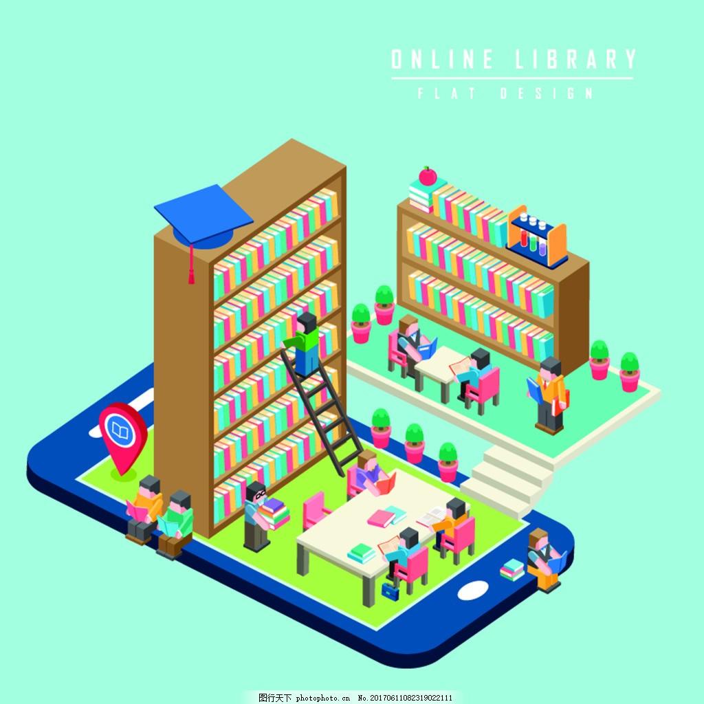 手机上的书架扁平化房屋建筑设计矢量 小人梯子 图书馆 办公大楼 卡通