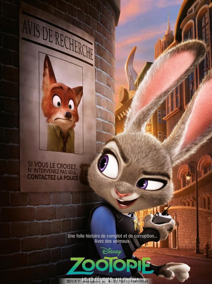 疯狂动物城 动物乌托邦 朱迪兔 兔子 狐尼克 狐狸 豹警官 绵羊