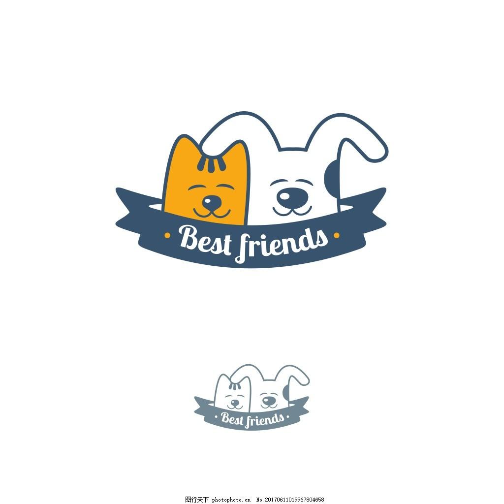 猫狗卡通logo