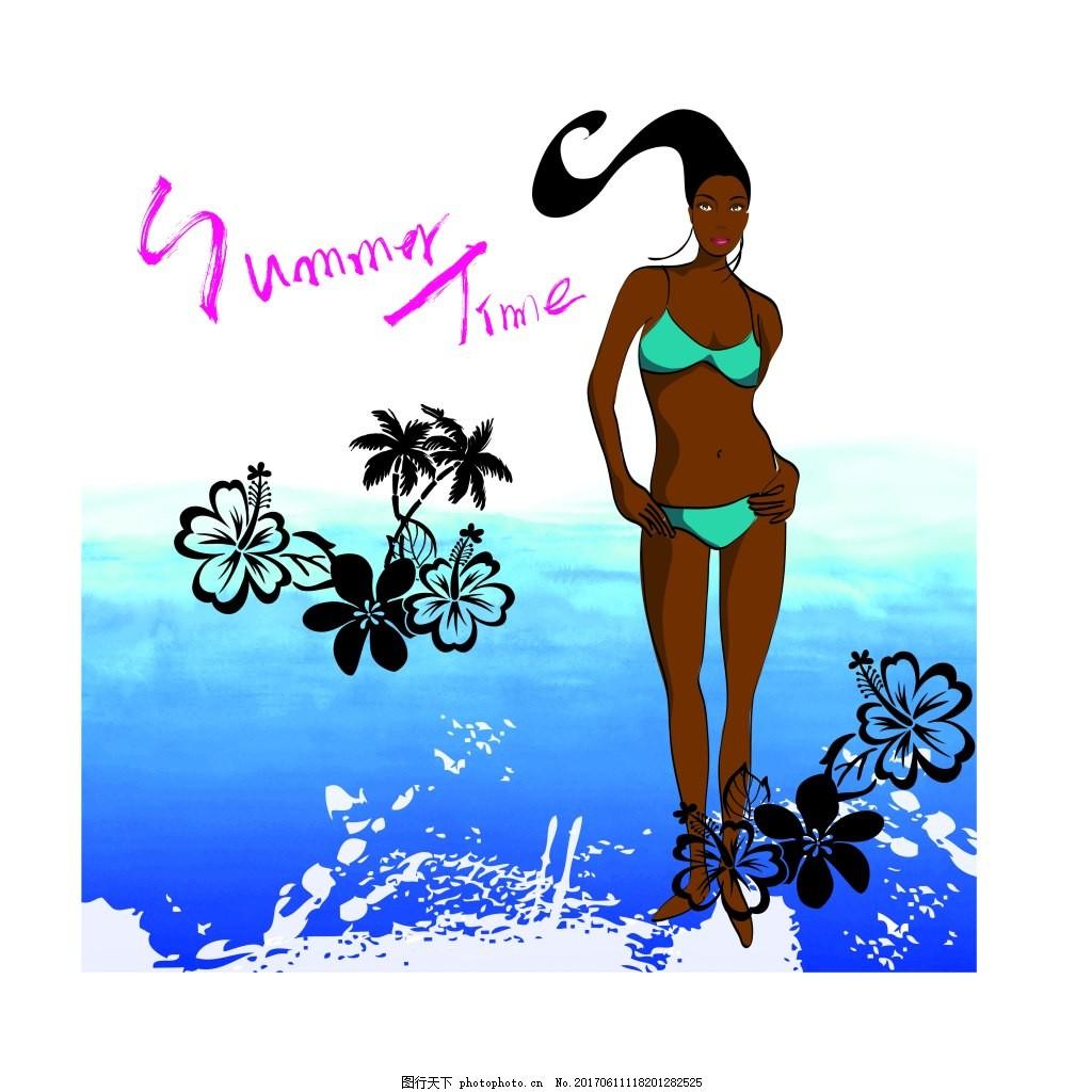 时尚游泳性感女性 手绘 插画 人物 矢量人物 卡通人物 人物设计