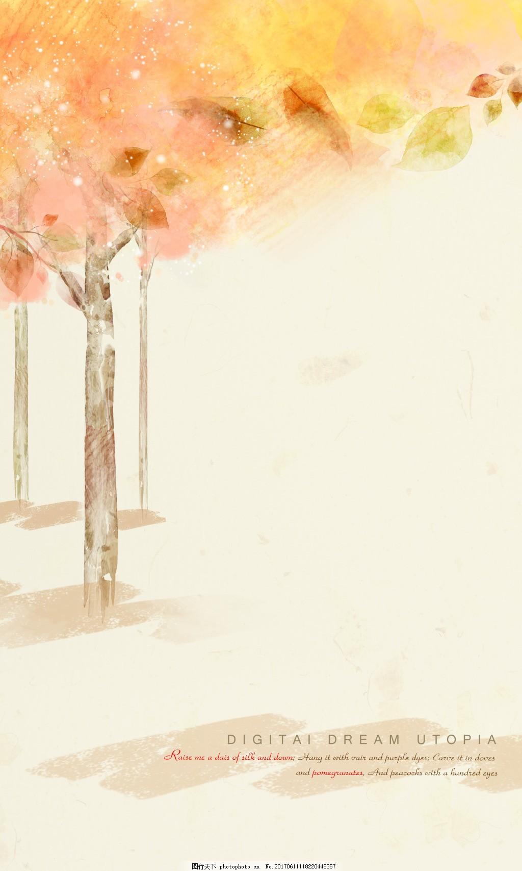 黄色秋天手绘背景 艺术花纹 经典花纹 韩国时尚花纹 背景底纹 卡通