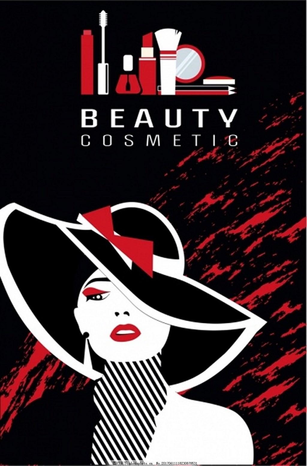 戴帽子时尚化妆漂亮女人背景图 背景素材 广告 免费下载 化妆品