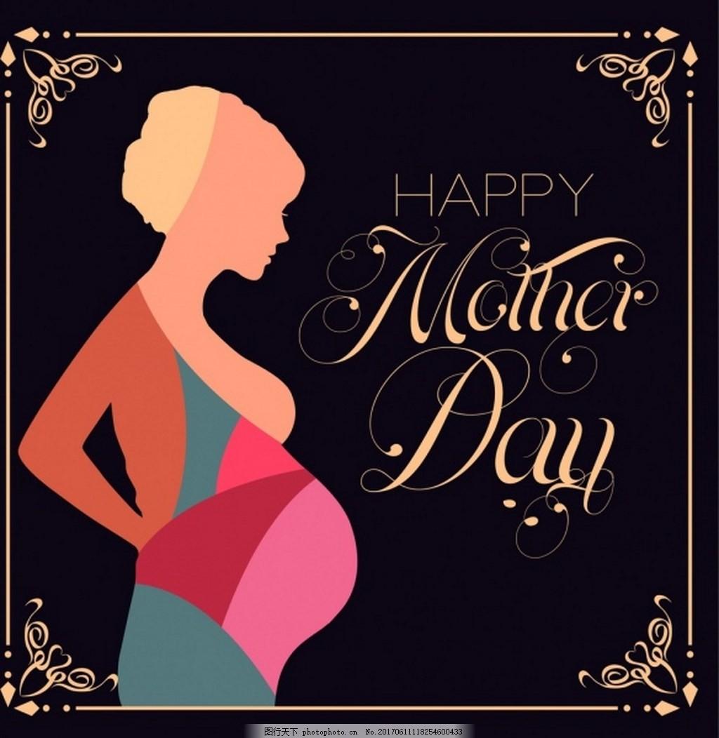 母亲节孕妇背景图 背景素材 广告 免费下载 黑色背景 底纹 背景底纹