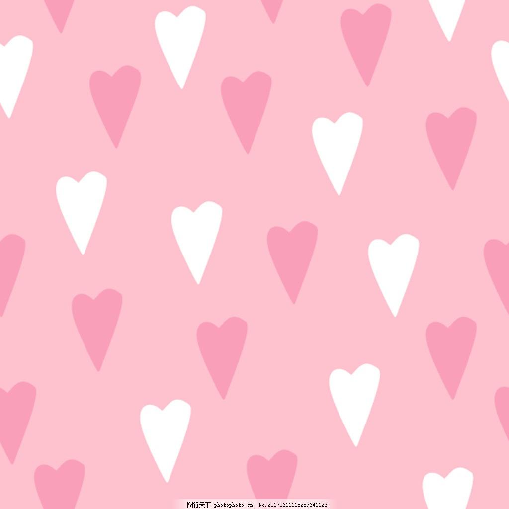 粉色婚礼卡通花朵矢量纹理 白色 可爱 爱情 婚礼 情人节纹理 矢量