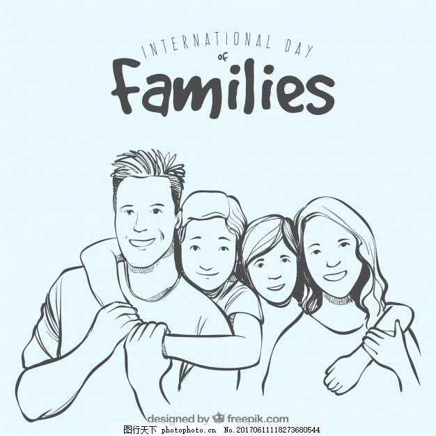 手绘家庭微笑的大背景
