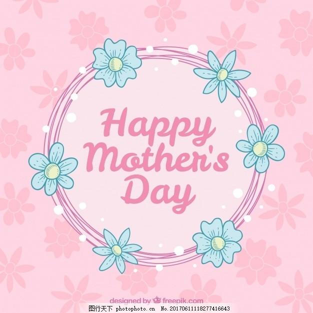 粉色手绘母亲节鲜花背景