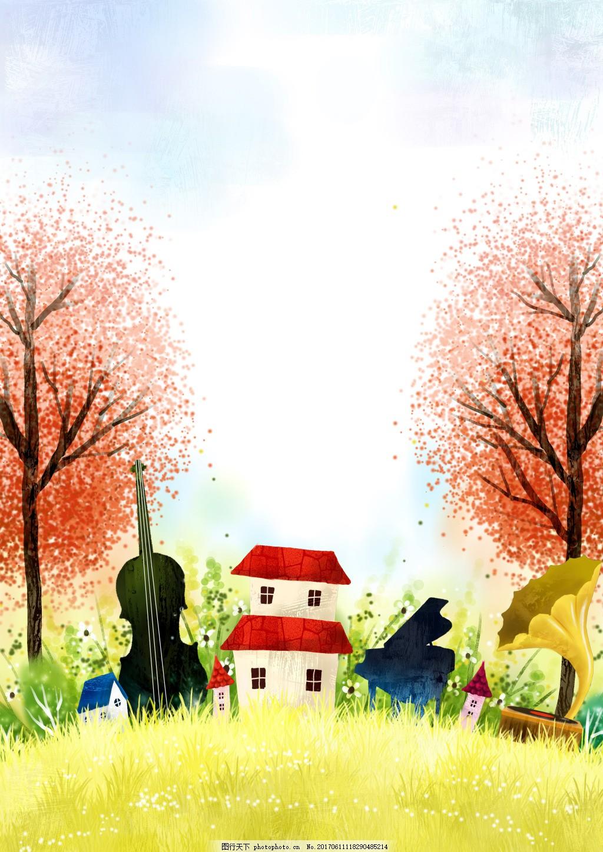 手绘创意秋天图案