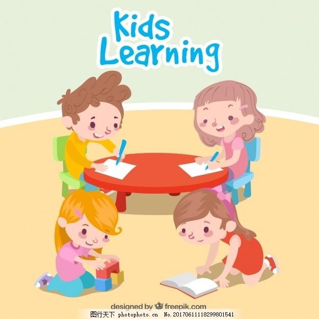 儿童学习的好场面图片
