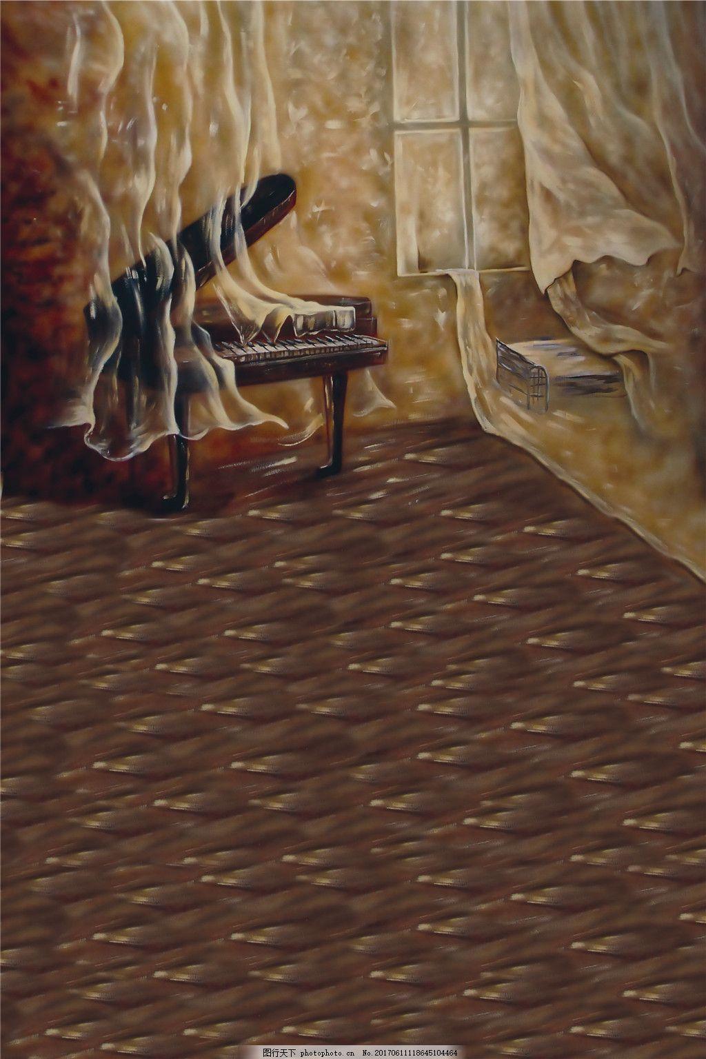 烟雾意境卧室钢琴H5背景