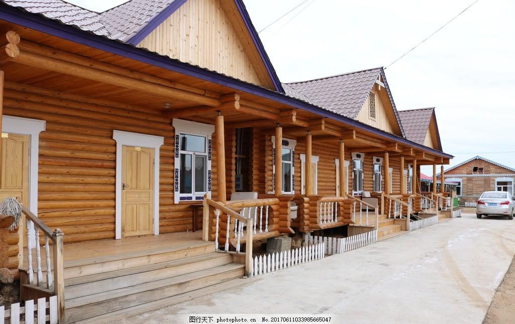恩和民族乡 俄罗斯族 木刻楞房子 小木屋 恩和旅游 摄影 摄影
