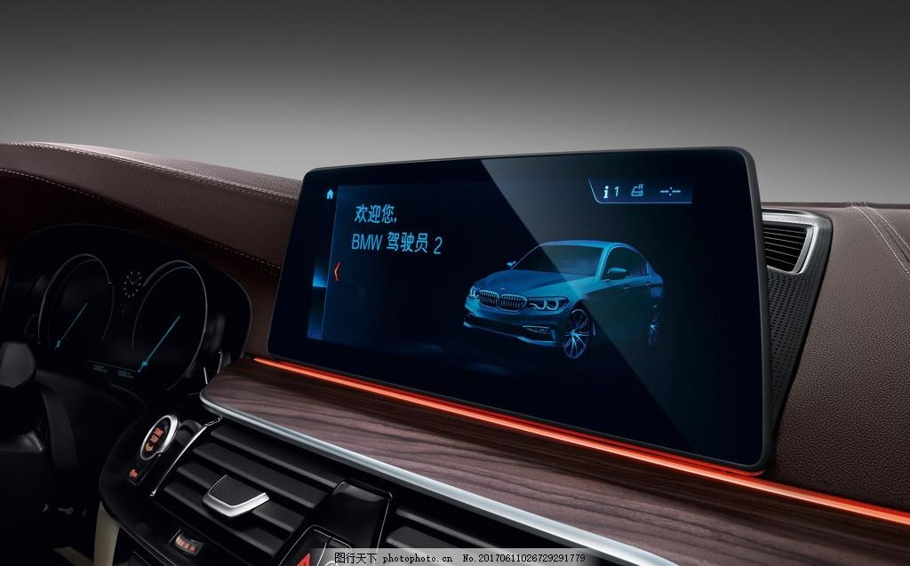 车载导航 汽车导航 高档导航 导航仪 显示屏 智能导航 宝马 摄影