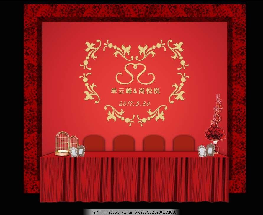 红金欧式婚礼 红金色婚礼 欧式婚礼 婚礼签到背景