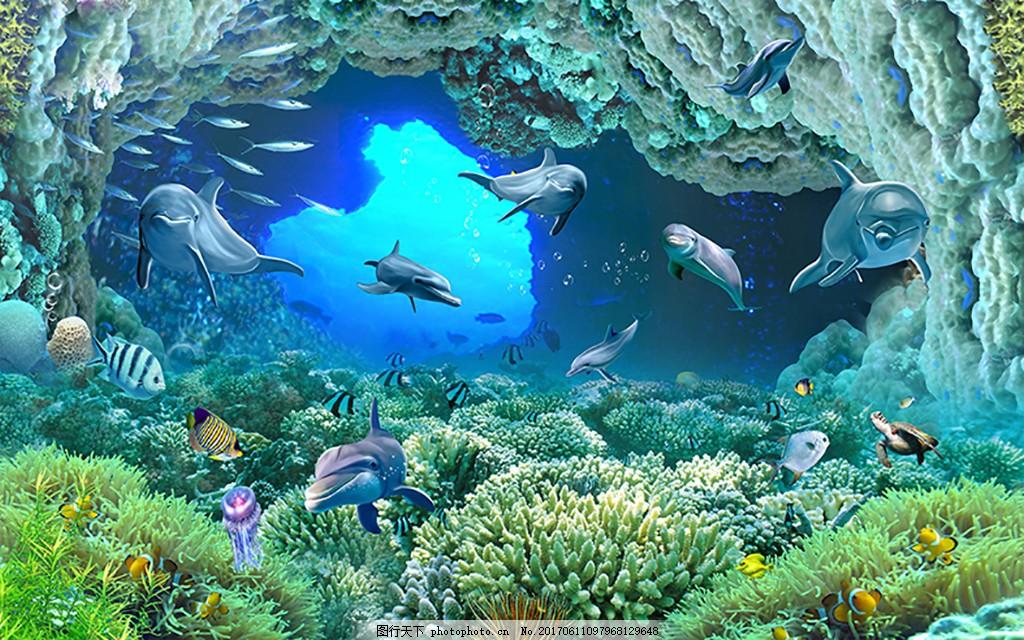 海底世界电视机背景墙 玄关背景 电视机背景 海底世界 动物世界 海豚