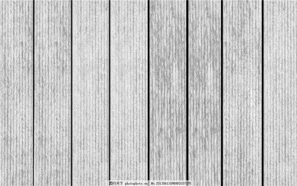 白色木纹贴图,背景素材 高清木纹 木地板 堆叠木纹-图