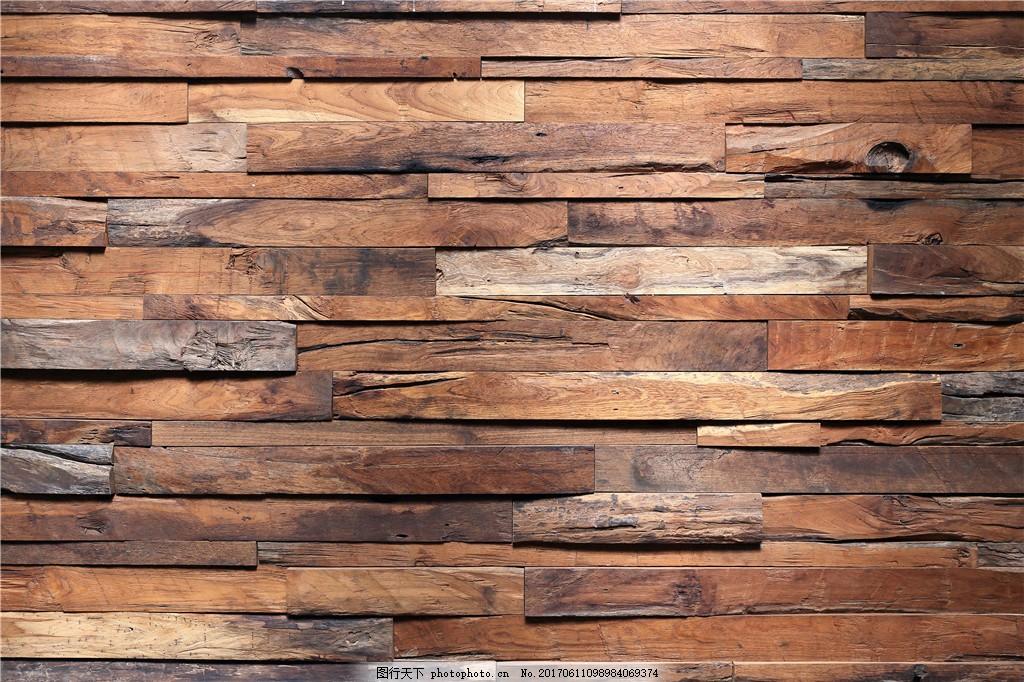 拼接木纹纹理贴图 背景素材 高清木纹 木地板 堆叠木纹 高清木纹图片