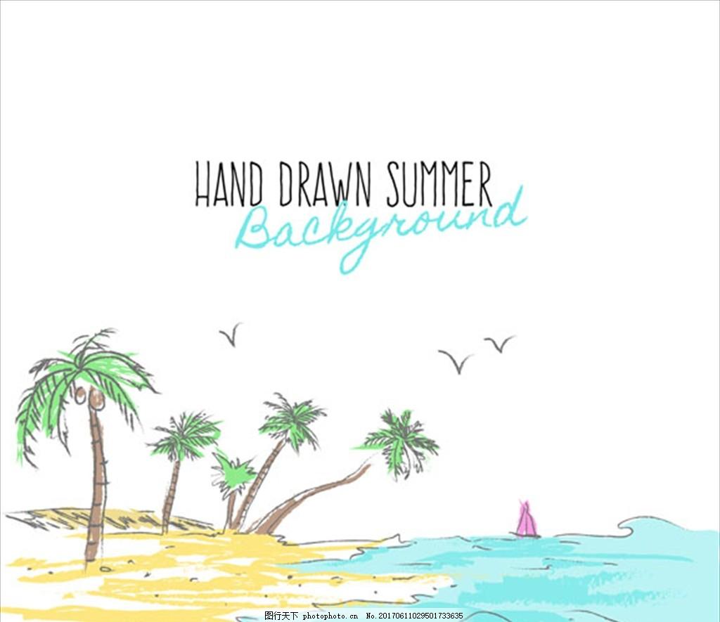 手绘海滩棕榈树背景,夏天 鱼 海螺 鲨鱼 海豚 鲸鱼-图