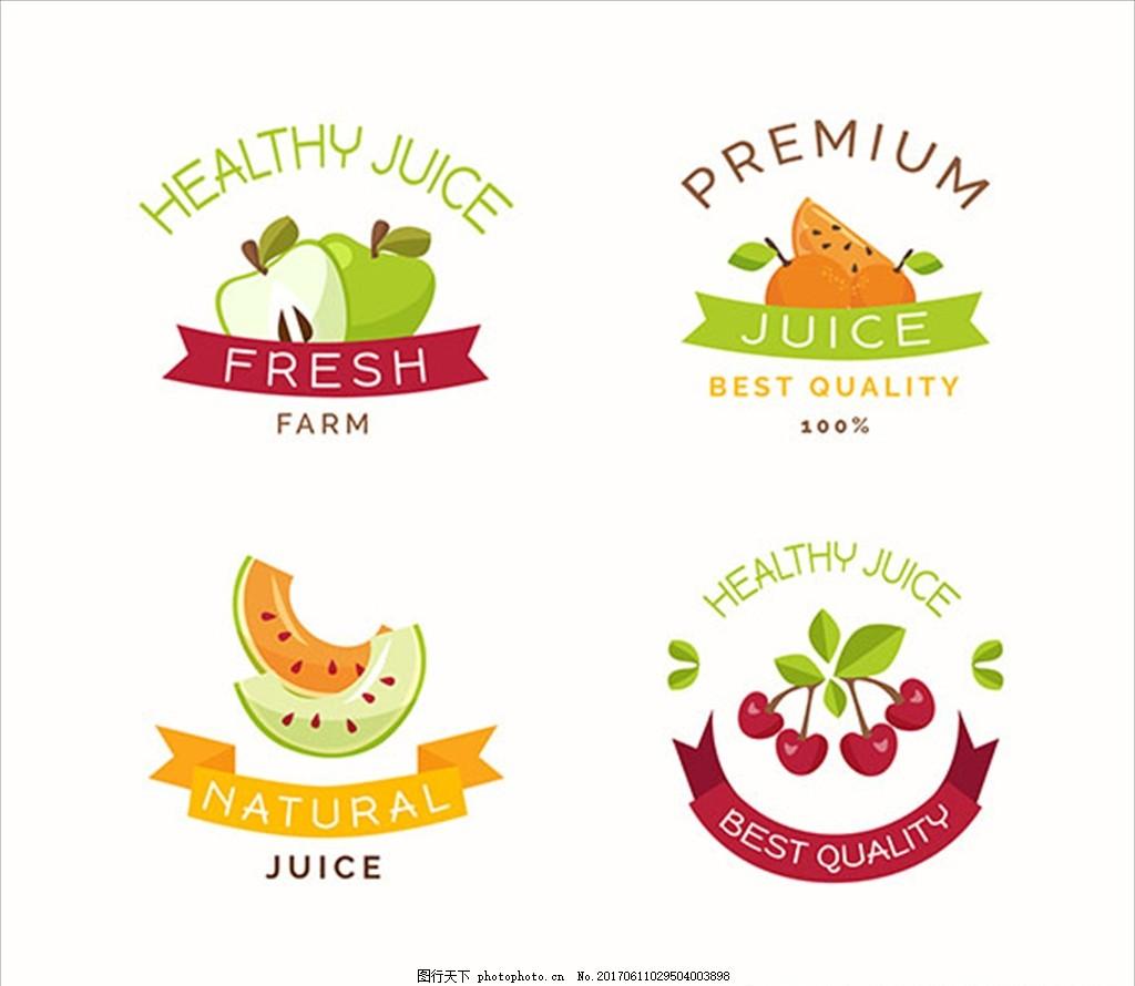 水果画册 水果素材 水果创意 水果植物矢量 有机水果蔬菜干果食材
