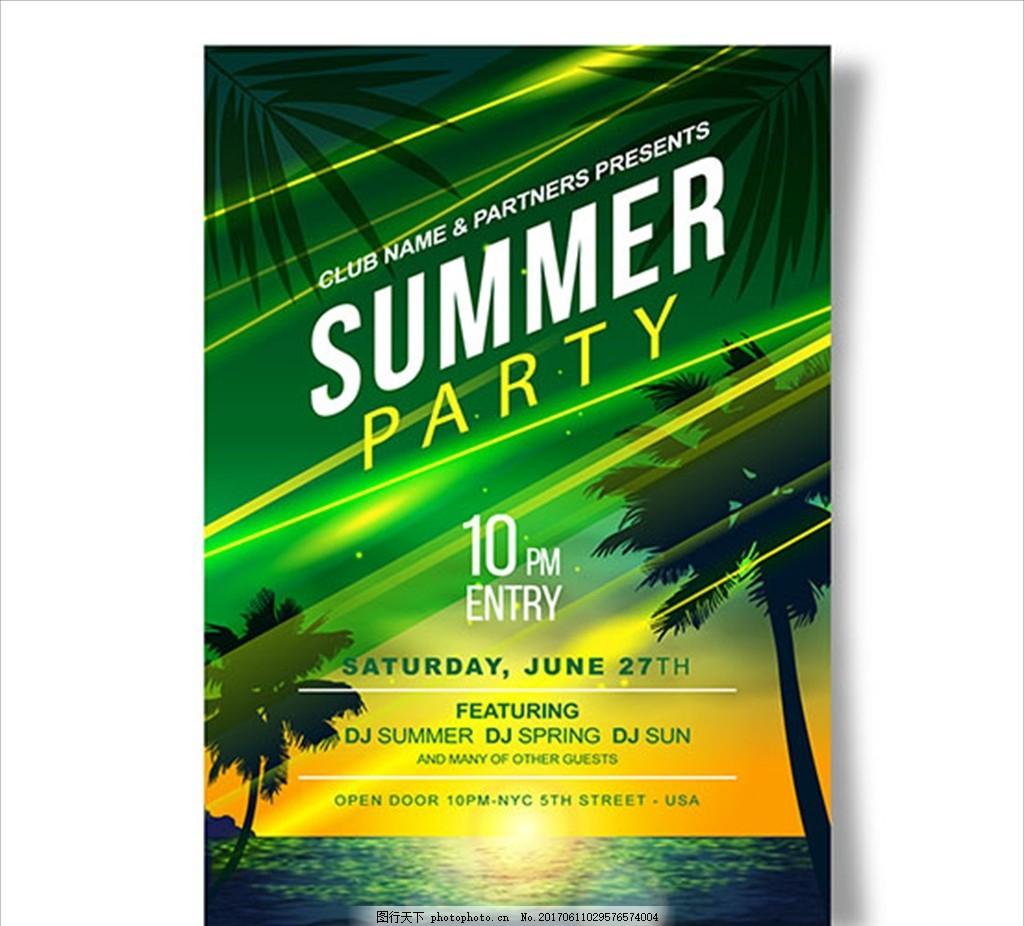 明亮的夏日派对海报 夏天 鱼 海螺 鲨鱼 海豚 鲸鱼 珊瑚 海星
