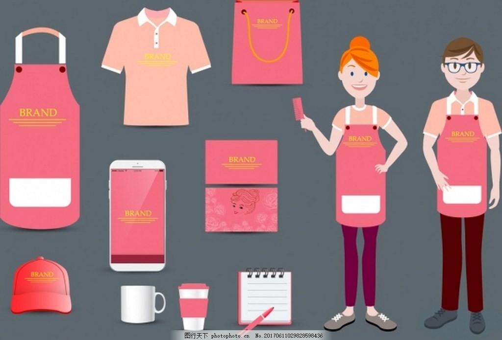 美容院身份设置粉红色饰品矢量图 免费下载 粉色 围裙 男人 女人