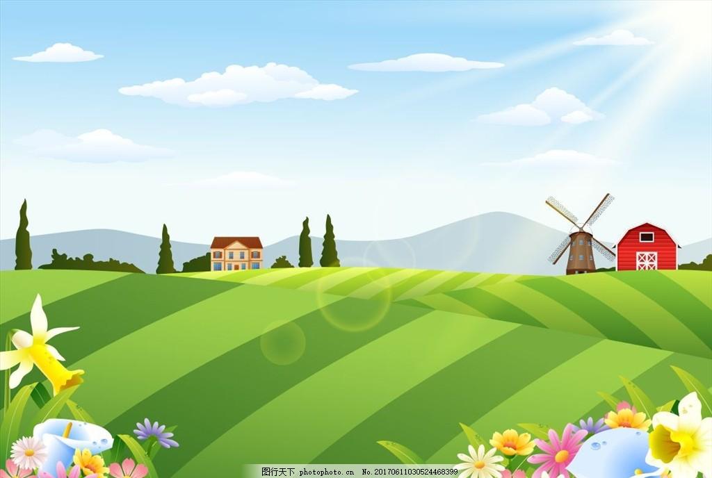 卡通农场 卡通风景移门 插画 大风车 春天卡通风景 移门图案 卡通房子