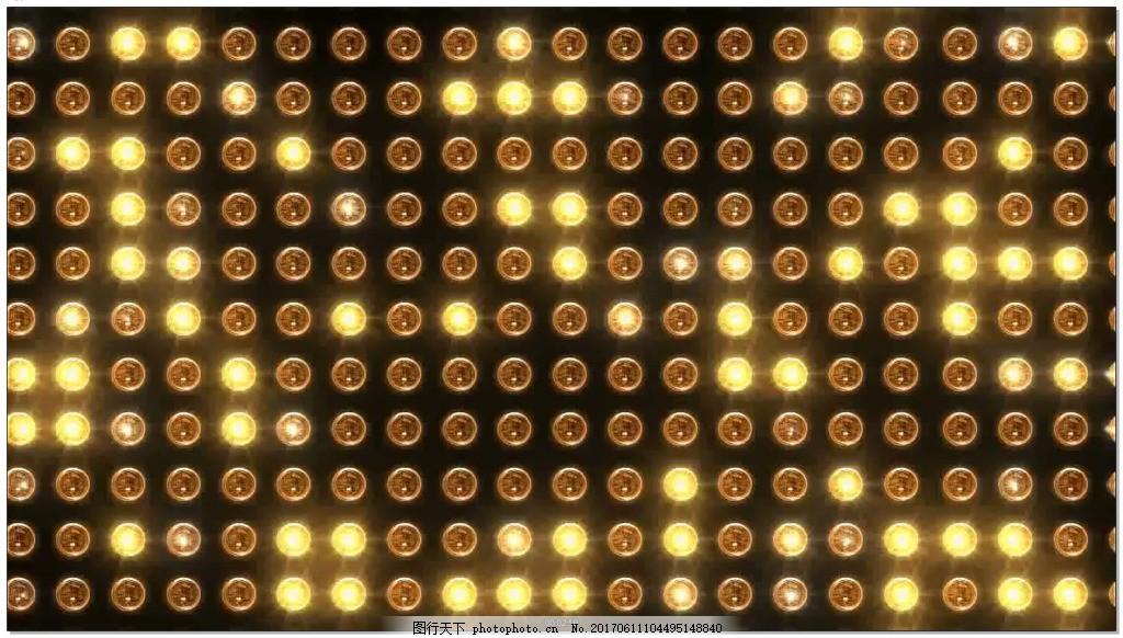 动感舞台光效背景闪烁视频素材 舞台背景 灯光背景 光效背景视频素材