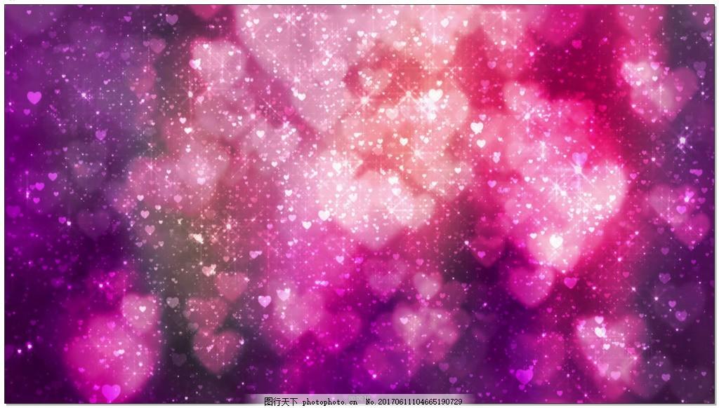粉色心形梦幻光斑背景 发光 光效 背景素材 视频素材