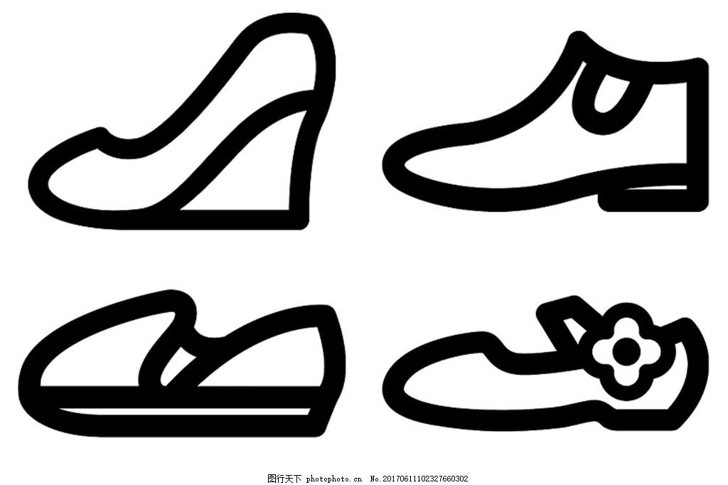 鞋子图标icon
