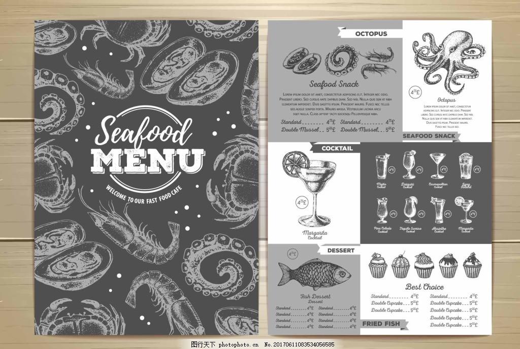 手绘海鲜食谱 创意 黑白 西餐 个性 手绘 海鲜 大虾 章鱼 鱿鱼 菜谱