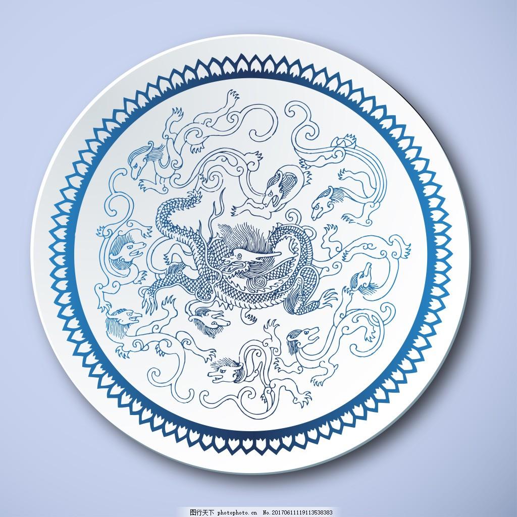 青花瓷盘矢量中式祥龙花纹盘子