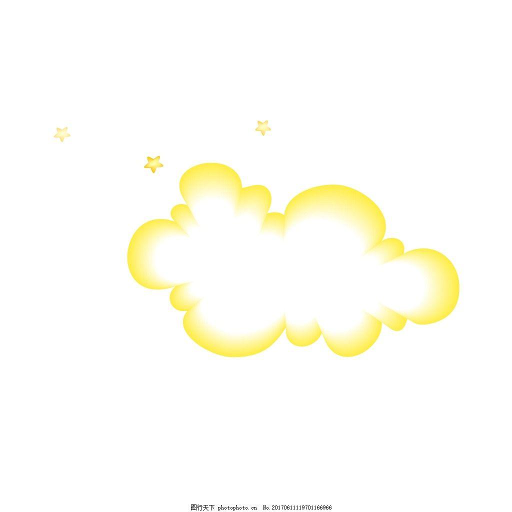 手绘黄色云朵元素 边框 对话框 星形 矢量
