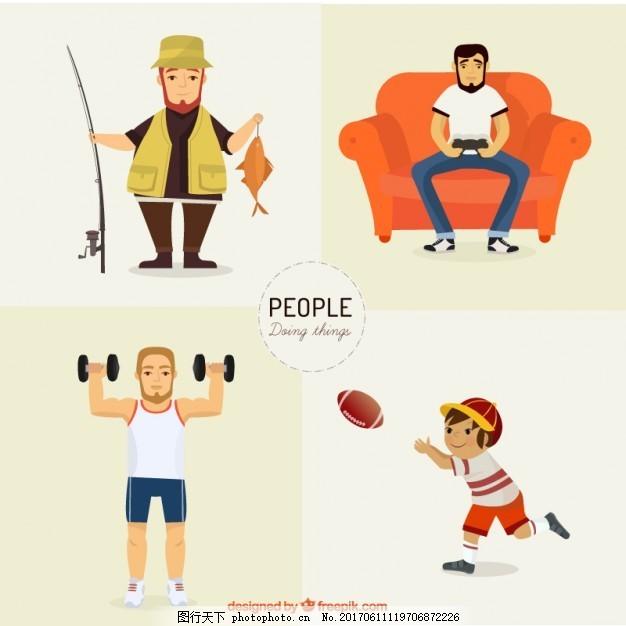 人 孩子 手 运动 鱼 健身 手绘 儿童 绘画 球 钓鱼 棒球 玩 沙发 体重