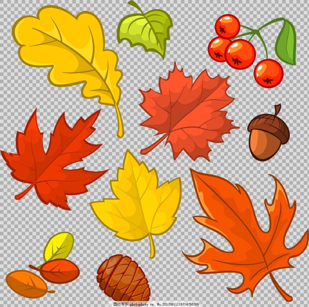 手绘各种颜色叶子免抠png透明图层素材