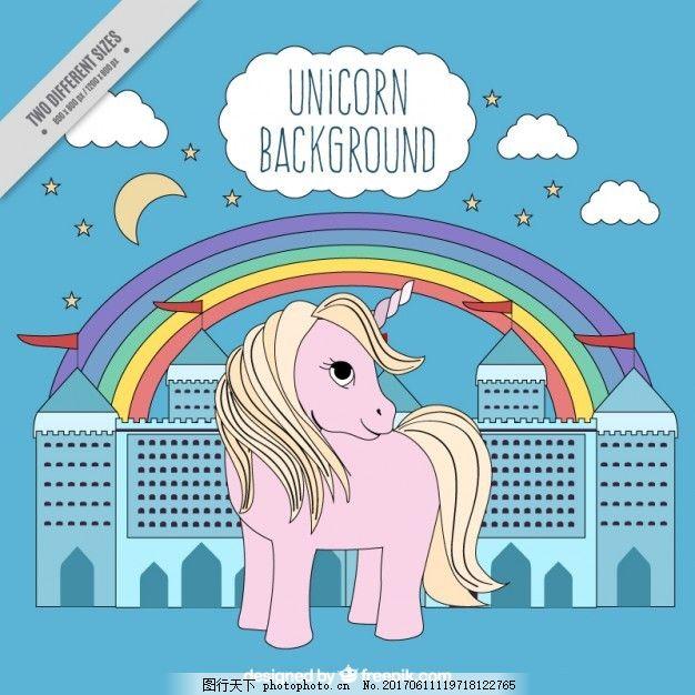 手绘 可爱 彩虹 马 城堡 魔术 童话 独角兽 爱情背景 幻想 可爱的动物