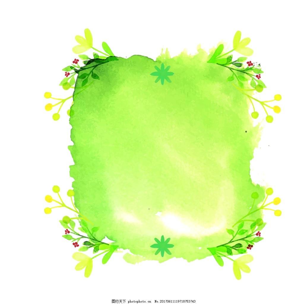 手绘绿色边框元素