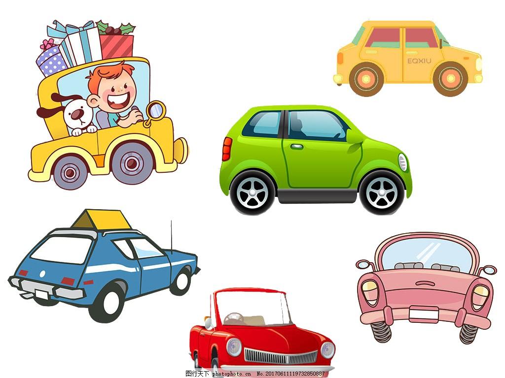 卡通可爱玩具小汽车小轿车设计元素