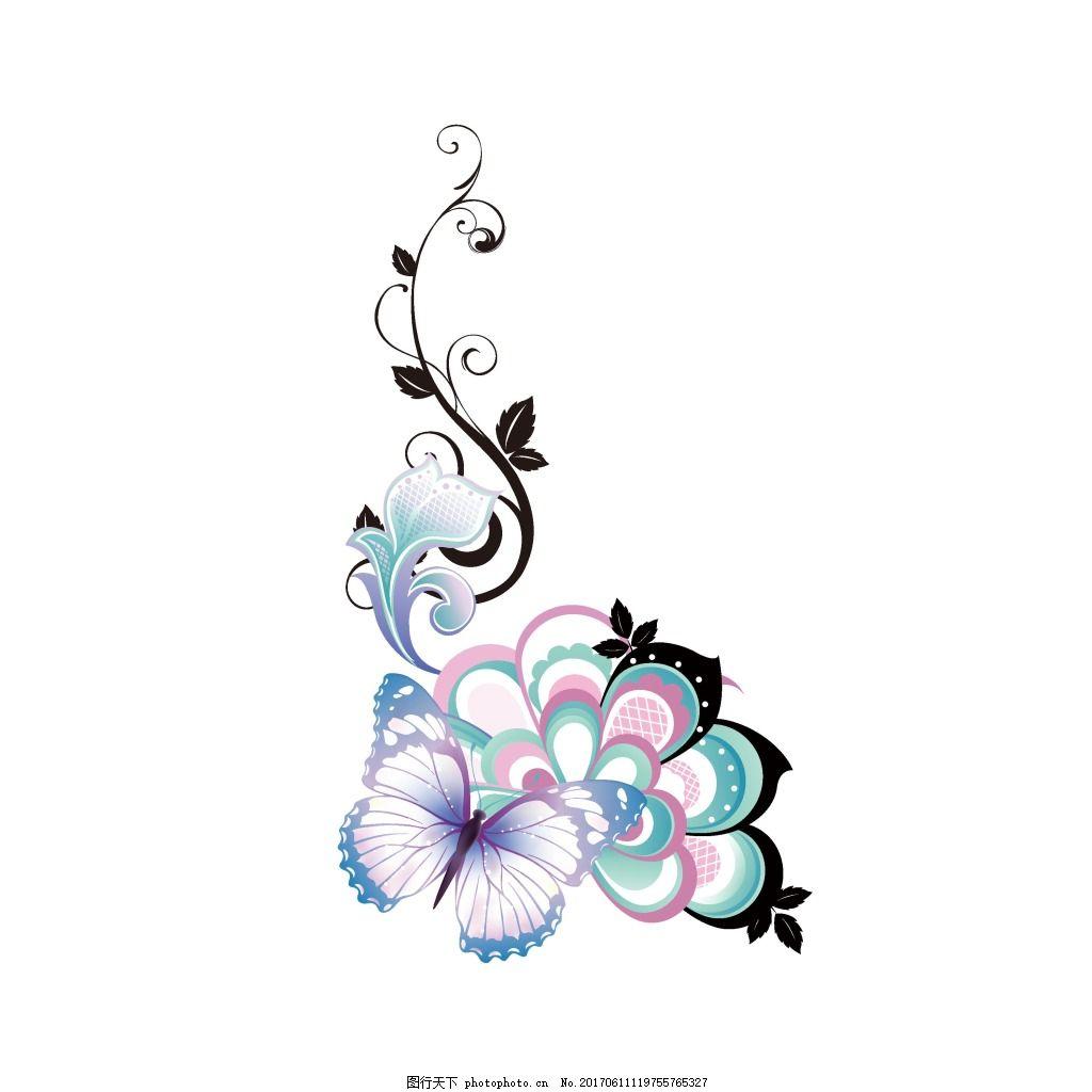 手绘彩色花朵元素 清淡 渐变 蝴蝶 花藤 矢量
