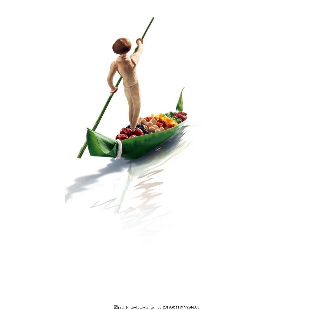 人物划船元素 小人 划桨 绿色 小船